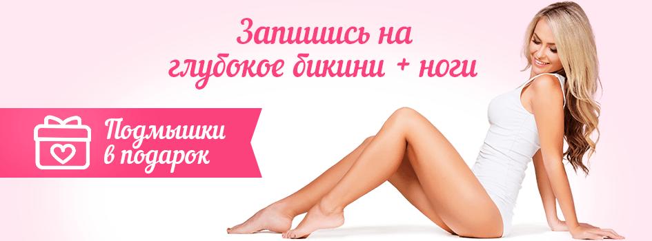 1-banner