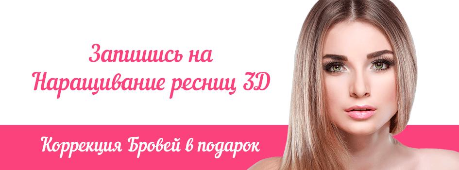 3d-banner